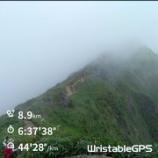 『【群馬百名山No.68】夏の谷川岳登山』の画像