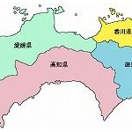 四国の新幹線コンプレックスが深刻化「日本から見放されている」