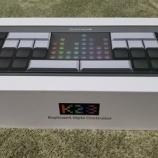 『【レビュー】格ゲーと音ゲーに使える「K28 Keyboard Style Controller」マルチハード対応で入力遅延も操れる凄いやつ』の画像