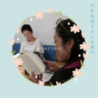 『石牟礼道子さんを読む 告知』の画像