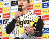 サンスポ「巨人さん、こんないい選手をありがとう 甲子園で山本の元気な姿見てね!」