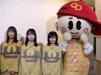 【日向坂46】CDTVに登場する日向坂!この3人に「最近無性に食べたくなるもの」を聞いてみたよ~!!!!