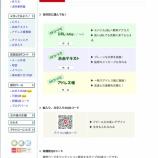 『名刺作成に便利_QRコード簡単に作れるって知ってますか?』の画像