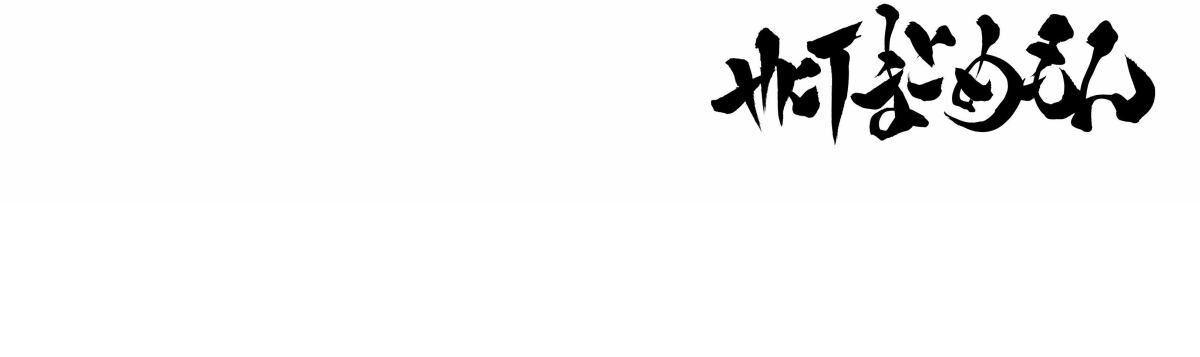 HKTまとめもん【HKT48のまとめ】【本日21時55分】あざとくて何が悪いの?に加藤玲奈さんが出演【テレ朝】コメントコメントする
