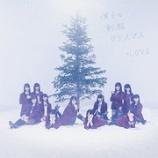 『[CDリリース情報]=LOVE(イコールラブ) 2ndシングル「♪僕らの制服クリスマス」 Type-C【通常盤】 商品仕様について』の画像