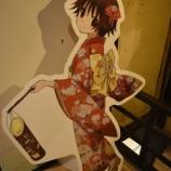 『【竹灯籠祭month】たけはら憧憬の路2018』の画像
