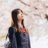『【速報】岩本蓮加、初の映画主演が決定!!!『世の中にたえて桜のなかりせば』超ベテラン俳優・宝田明とW主演へ!!!!!!!!!!!!』の画像