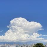 『夏と7月と入道雲 vol.2646』の画像