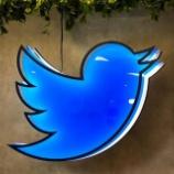 『【画像】Twitterが万年赤字の理由がコレwwwwww』の画像