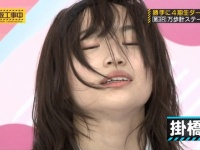 【乃木坂46】この場面の掛橋沙耶香がセクシーすぎる件wwwwwwww