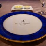 『【北海道ひとり旅】ノイシュロス小樽 夕食『フレンチメニュー リバージュ』』の画像