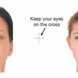 『なぜか女性の顔がバケモノに見えてしまうヤバイ動画・・・』の画像