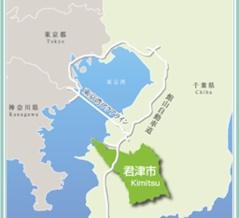千葉県君津市 現職議員と市長が延期を要請しても、強行される「選挙」って何だろう?