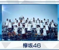 【欅坂46】Mステ(8/12)に欅坂がサイマジョとセカアイ2曲で登場!衣装どうなるか楽しみすぎる!