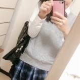 『9月18日19日うぶスタさん撮影会衣装受付ブログです☆』の画像