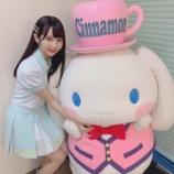 『[ノイミー] 谷崎早耶「シナモンくんをぎゅーっ」【さややん】』の画像