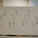 『今日の2号館(柳川川柳作り)』の画像