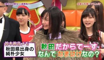 【乃木坂46】鈴木絢音ちゃんが笑ってる画像ってないの?【画像35枚】