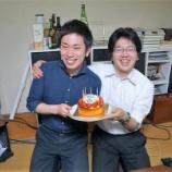 『田中透釜石市副市長が退任。2年間本当にありがとうございました』の画像