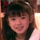 『【画像】天才子役といわれた女優、美山加恋の現在がこちら →』の画像