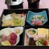 『料亭魚和のお弁当・仕出し料理』の画像