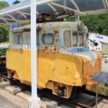 『明延鉱山の保存車(電車編)』の画像