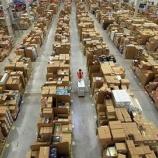 『【地獄】刑務所の方がマシ!?Amazonで働くくらいならAmazonの株主になりなさい。』の画像