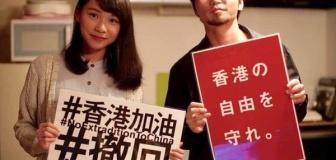 【香港】民主活動家の周庭(アグネス・チョウ)氏、運動継続を表明 「香港という家、全力で守る」 (朝日新聞デジタル)