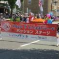 2014年横浜開港記念みなと祭国際仮装行列第62回ザよこはまパレード その41(パッションステージ)