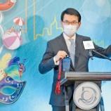 『【香港最新情報】「特区政府商務及経済発展局・邱局長「中国本土とマカオとの出入境再開条件は整った」」』の画像