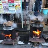 『戸田市鍛冶谷町会餅つきは昔ながらのやり方です』の画像