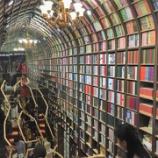 『2019年夏版 店員Sの北京書店めぐり その2』の画像