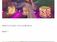 【乃木坂46】星野みなみ、ブログ書けて偉いねぇ~