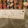 【巨人】大竹寛「101敗(杯)のありがとうを」引退会見場にカップラーメンのプレゼント