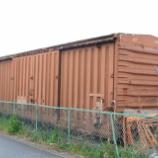 『放置貨車 ワム80000形ワム280335』の画像