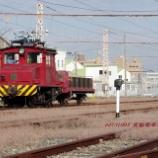 『◆11号電車が復活しました ⑤』の画像