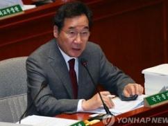 韓国「もう限界」