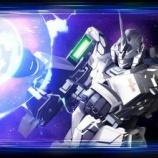 『【ガンダム】「武器の威力描写」(映像ではない)で好きなシーンをあげてく』の画像