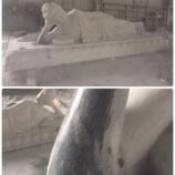 『石材 涅槃像のアウトレット!?』の画像