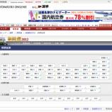 『埼玉15区では田中良生氏(自民)が当選 衆議院選挙の開票結果』の画像