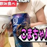 『【日向坂46】このテロップの感じ・・・井口眞緒の就職先って、まさか!!!!!!』の画像