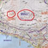 『愛鷹山・富士川回遊ツアー』の画像