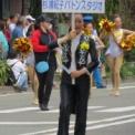 2014年横浜開港記念みなと祭国際仮装行列第62回ザよこはまパレード その102(杉浦紀子バトンスタジオ)