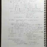 『2020年度名古屋大学理系数学2番【整数】予備校の解説が自分には分かりにくかったので、自分でも分かるレベルにしてみた。』の画像
