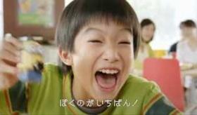 【日本のCM】  日本マクドナルドの ハッピーセットの 新CM がきたぞ。    海外の反応