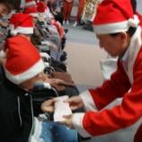 『病棟クリスマス会』の画像