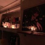 Rock Bar Bird Song Cafe