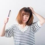 『梅雨から夏にかけて地肌と髪のコンディション乱れやすい?!』の画像