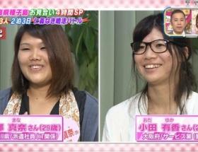 【悲報】TBSのお見合い番組に出ている女たちの顔面wwwwwww