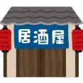 【悲報】東京都「時短要請に応じない店を訪問します」ガチで視察へ